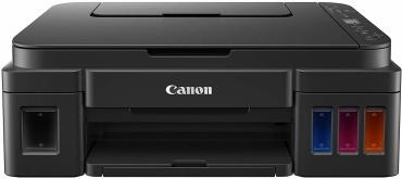 Canon G3310 特大容量ギガタンク搭載プリンター A4カラーインクジェット複合機