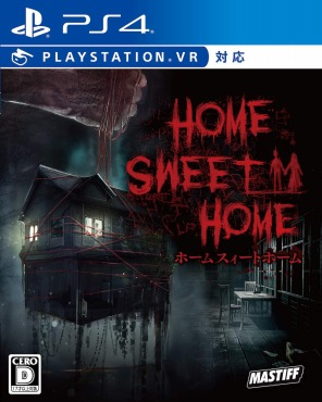 HOME SWEET HOME – PS4