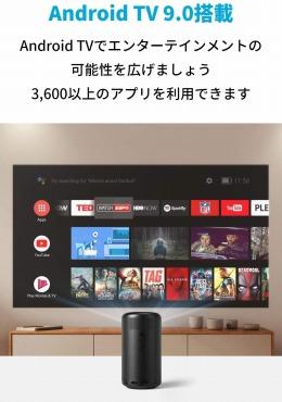 Netflixなどの動画コンテンツを視聴