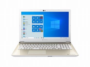 Dynabook AZ45/M 15.6インチ ノートパソコン