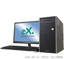 TSUKUMO(ツクモ) ミニタワーPC eX.computer AeroStream