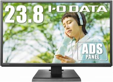 I-O DATA ブルーライト低減モニター 23.8インチ EX-LDH241DB