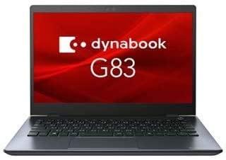 Dynabook G83/FR 13.3インチ ノートパソコン