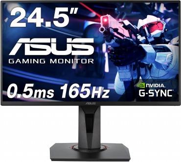 ASUSゲーミングモニター 24.5インチ VG258QR 165Hz