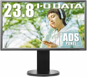 I-O DATA モニター 23.8インチ EX-LD2383DBS