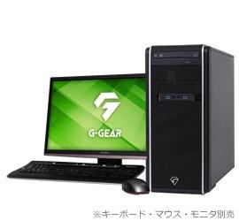 TSUKUMO eX.computer G-GEAR ミドルタワーPC