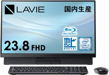 NEC 一体型 デスクトップパソコン LAVIE Direct DA(S) 23.8インチ テレビ対応 Core i5