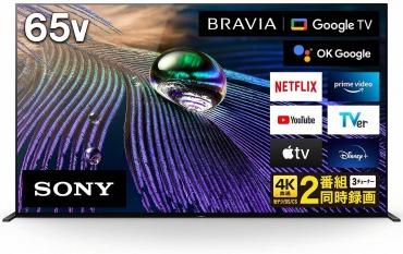 ソニー 65V型 有機EL ブラビア:ゲーム対応 HDMI2.1 4K/120fps