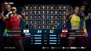 テニス ワールドツアー 2 COMPLETE EDITION - PS5