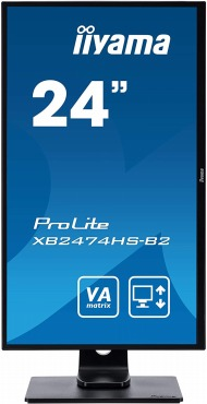 iiyama ProLite モニター 23.6インチ XB2474HS-B2 縦置き対応