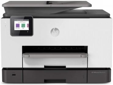HP OfficeJet Pro 9020 複合機プリンター A4インクジェット