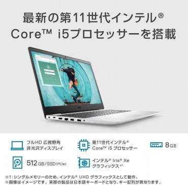 Dell ノートパソコン選び方