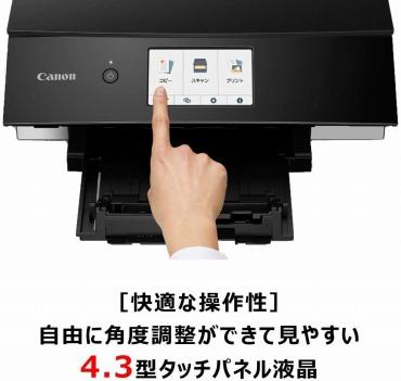 封筒印刷プリンターの選び方