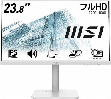 MSI Modern MD241PW モニター 23.8インチ ホワイト