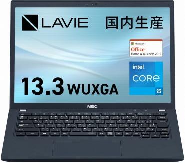 NEC LAVIE Core i5-1135G7