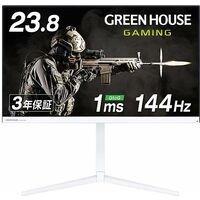 GREEN HOUSE グリーンハウス GH-ELCG238A-WH ホワイト ゲーミングモニター 144Hz 23.8インチ