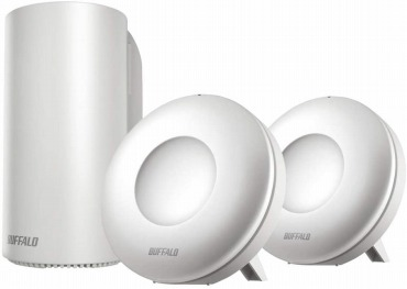BUFFALO WiFi AirStation connect 親機+専用中継機2台セット WRM-D2133HP/E2S メッシュ