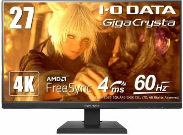 I-O DATA 4Kゲーミングモニター 27インチ GigaCrysta EX-LDGCU271DB